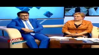 Телепередача «Дела житейскиеб» телеканала «Qostanaб»