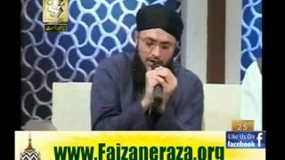 Alvida Alvida Mahe Ramzan by Hafiz Tahir Qadri