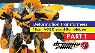 deformation transformers aoe 18cm diecast bumblebee review part 1