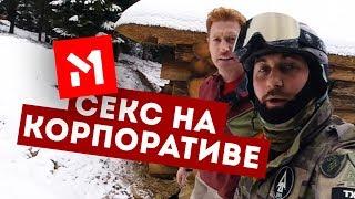 Денис Христов рассказал правду про Муз-тв