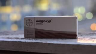 противозачаточные таблетки негормональные АКЦИЯ!