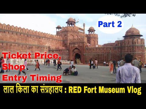 museum-vlog-|-delhi-ka-lal-qila-|-red-fort-full-vlog-|-part-2-|-best-visit-place-in-delhi-india🔥