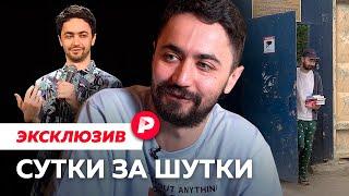 Идрак Мирзализаде до и после ареста / Редакция спецреп