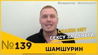 видео пикап за деньги