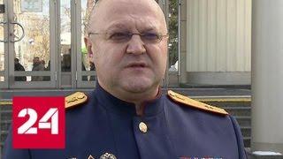 Генерал Дрыманов: я буду жаловаться Чайке на нарушения в расследовании - Россия 24