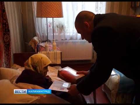 Жительнице Славска исполнилось 100 лет