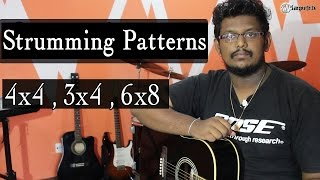 - Strumming Patterns