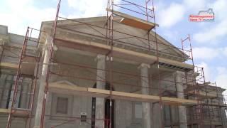 Múzeum felújítás 50 millió forintból