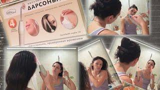видео Виды ухода за волосами: процедуры и эффективное лечение