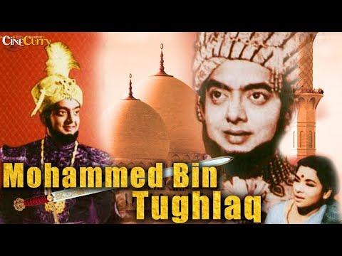 Mohammed Bin Tughlaq | Full Tamil Movie | Cho, Manorama |  M. S. Viswanathan