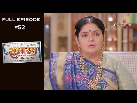 Shubharambh - 11th February 2020 - शुभारंभ  - Full Episode