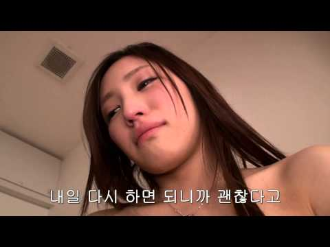 두부집 효녀 눈물 흘리다 CHN-037 thumbnail