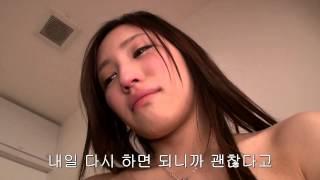 두부집 효녀 눈물 흘리다 CHN-037