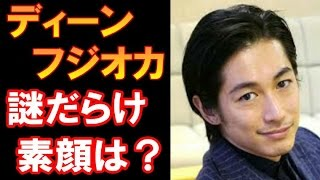 【大ブレイク】ディーン・フジオカのプライベートは?謎に迫る!!【ゴ...