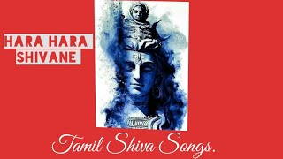 LORD SHIVAN TAMIL SONG PART  I   hara hara sivane