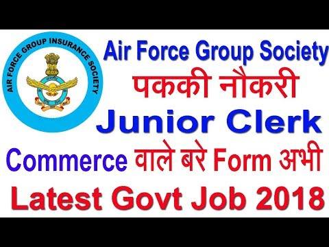पक्की नौकरी Air Force Junior CLerk, Air Force Insurance Group Society, Latest Govt Job 2018