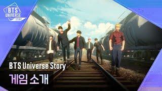 [BTS Universe Story]를 소개합니다!