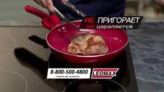 "Сковорода ""Флэйм"". leomax.ru"