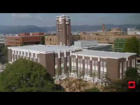 Kyoto University 2017