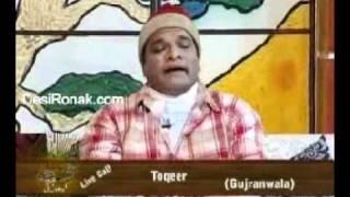 Jee Saheli Episode 1 Part 4 Guest Nawaz Anjum - DesiRonak