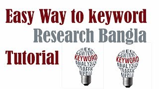 Most Easy Way to keyword Research Bangla Tutorial With Easy Keyword Research Tools