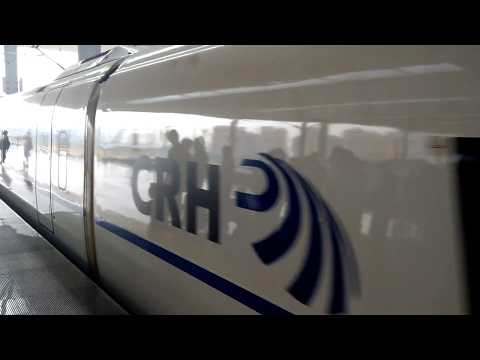 Hangzhou - High speed train to Shanghai - Part 3