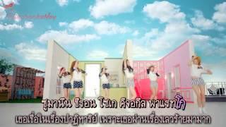 [Thai Sub][Karaoke] A Pink - NoNoNo