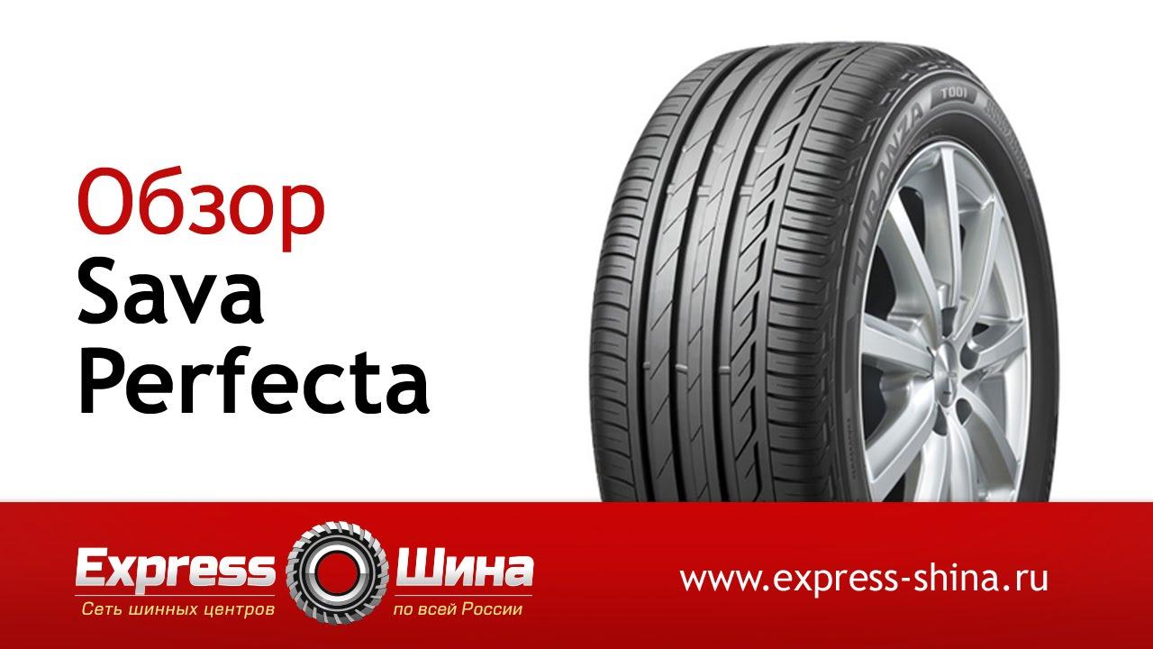 На нашем сайте вы можете купить грузовые шины sava/сава с доставкой по г. Киев и другим городам украины быстрая доставка любым удобным.