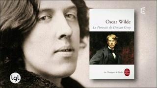 Le livre d'Oscar Wilde que n'aime pas Cécile Coulon
