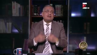 وإن أفتوك - د. سعد الهلالي: مبدأ ولاية الفقيه بين المفاهيم الشيعية