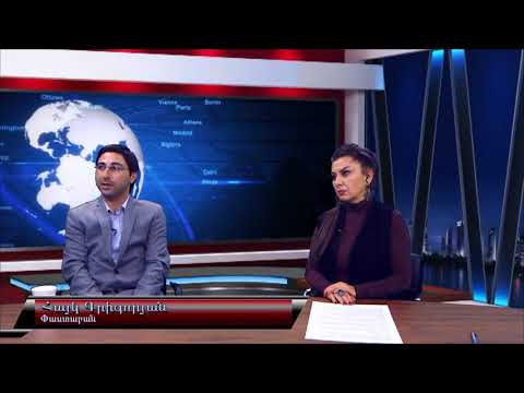 Մարդու Իրավունքների հիմնախնդիրները Հայաստանում  Human Rights Issues in Armenia