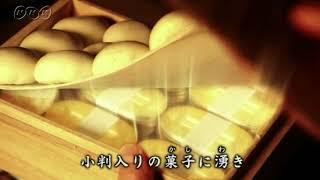 引用元http://www.nhk.or.jp/syakai/dokiri/origin/list/