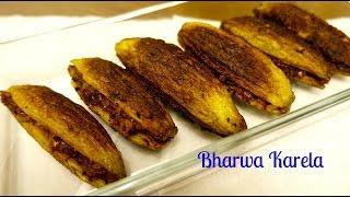 Bharwa Karela Recipe | Stuffed Karela Recipe | No BITTERNESS | Karele ki sabzi | Bitter Gourd Recipe
