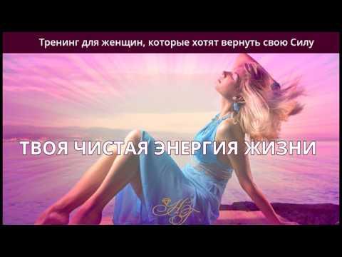Пиридоксин для волос - По-женски