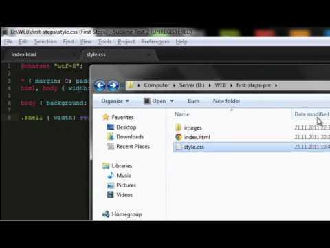 Създаване на нова HTML страница с хедър и навигация