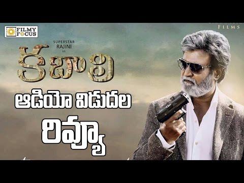 'Kabali' Telugu Music Review: Songs of Rajinikanth's Film - Filmyfocus.com
