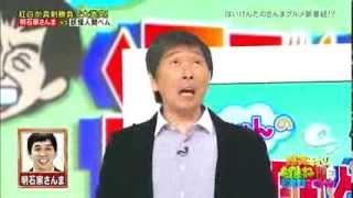 2012.9.21 ほいけんたが「爆笑そっくりものまね紅白歌合戦」にて、架空...