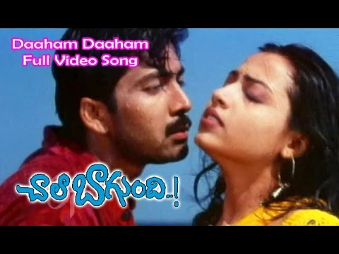 Daaham Daaham Full Video Song | Chala Bagundi | Srikanth | Vadde Naveen | ETV Cinema