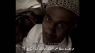 سلمان الغاربي   مسبّع   يا مشمش الشام