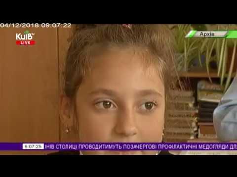Телеканал Київ: 04.12.18 Столичні телевізійні новини 09.00