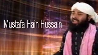 Mazre Noore Mustafa Hain Hussain   Beautiful Karbala Ki Naat   Sonic Islamic