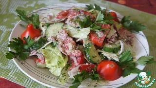 "Салат из свежих овощей ""Глехурад"""