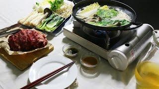 채소와 고기 듬뿍! 샤브샤브 만들기 How To Make Shabu-Shabu しゃぶしゃぶ-SUNA