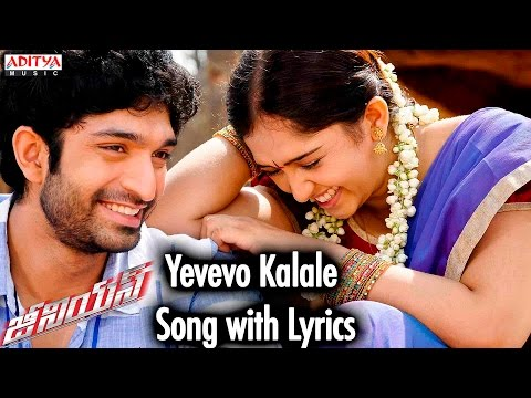 Yevevo Kalale Song - Genius Songs With Lyrics -  Havish, Sanusha