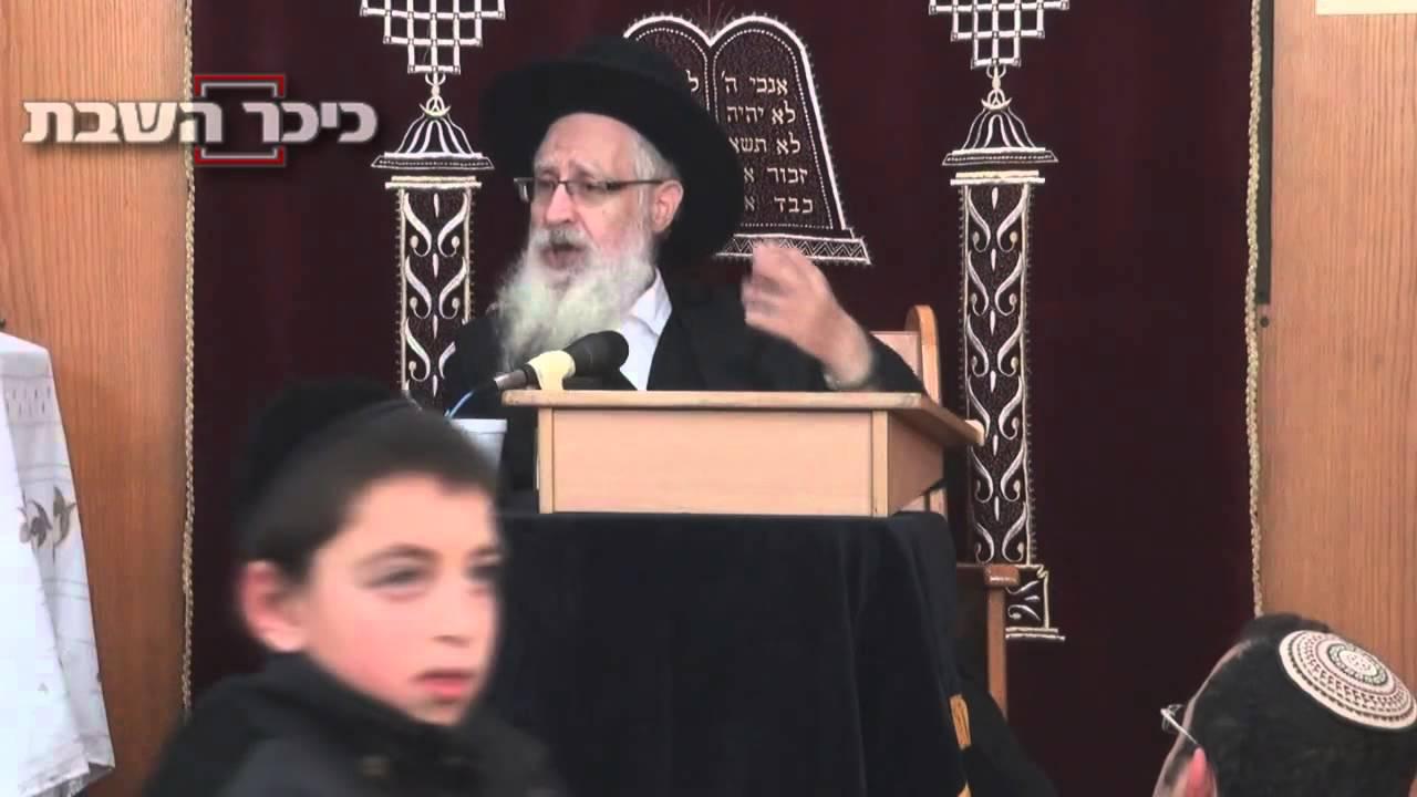 הרה''ג יעקב יוסף זצוק''ל Pesach פסח וידאו 'כיכר השבת'