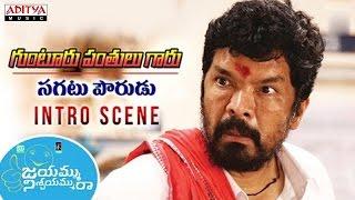 Download Hindi Video Songs - Guntur Panthulu Intro Scence Teaser   Jayammu Nischayammu Raa Movie   Srinivas Reddy, Poorna
