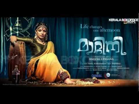 ayalathe veetile Kalyana-Malayalam Song-Matinee Malayalam Movie-Lyrics