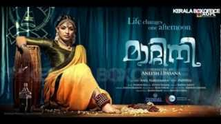ayalathe veetile kalyana malayalam song matinee malayalam movie lyrics