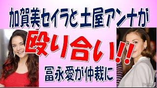 タレントで女優の加賀美セイラ(28歳)が、10月28日に放送されたバラエ...