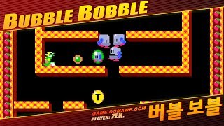 보글보글 / 버블보블 (Bubble Bobble) 원코인 (No BGM)
